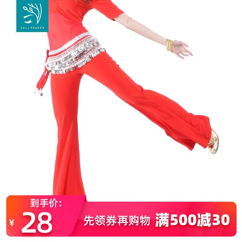 039 # Quần tập thể dục Quần múa bụng Bụng múa quần kèn - Khiêu vũ / Thể dục nhịp điệu / Thể dục dụng cụ