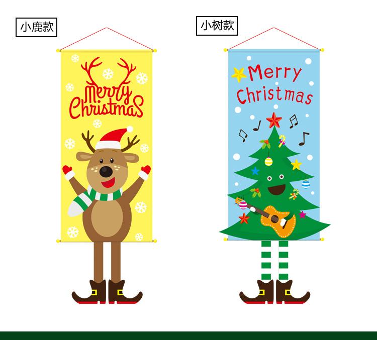 聖誕節裝飾掛布雪人無紡布海報掛畫掛件吊旗吊飾店鋪場景布置用品