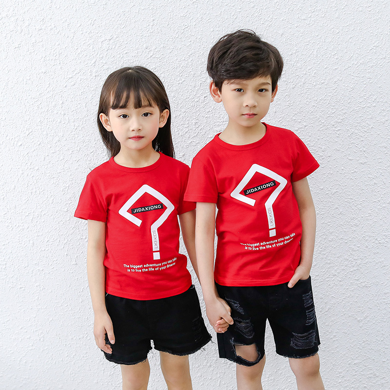 WATERMELON RED? COTTON T-SHIRT [吉]