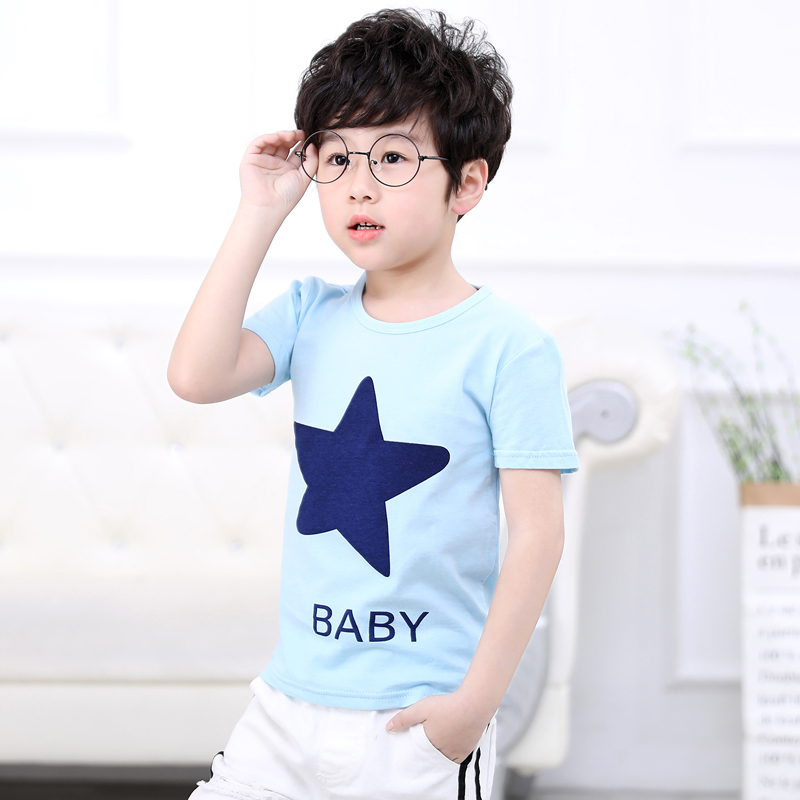 SKY BLUE FIVE-POINTED STAR JSJT SHIRT