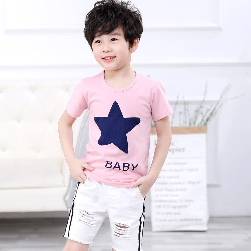 PINK FIVE-POINTED STAR JSJT SHIRT