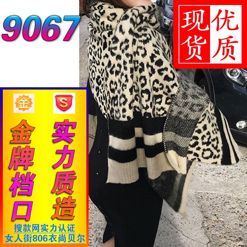 美美的夏夏 堪比男友保暖力度的豹纹围巾女冬季2018新款时尚披肩