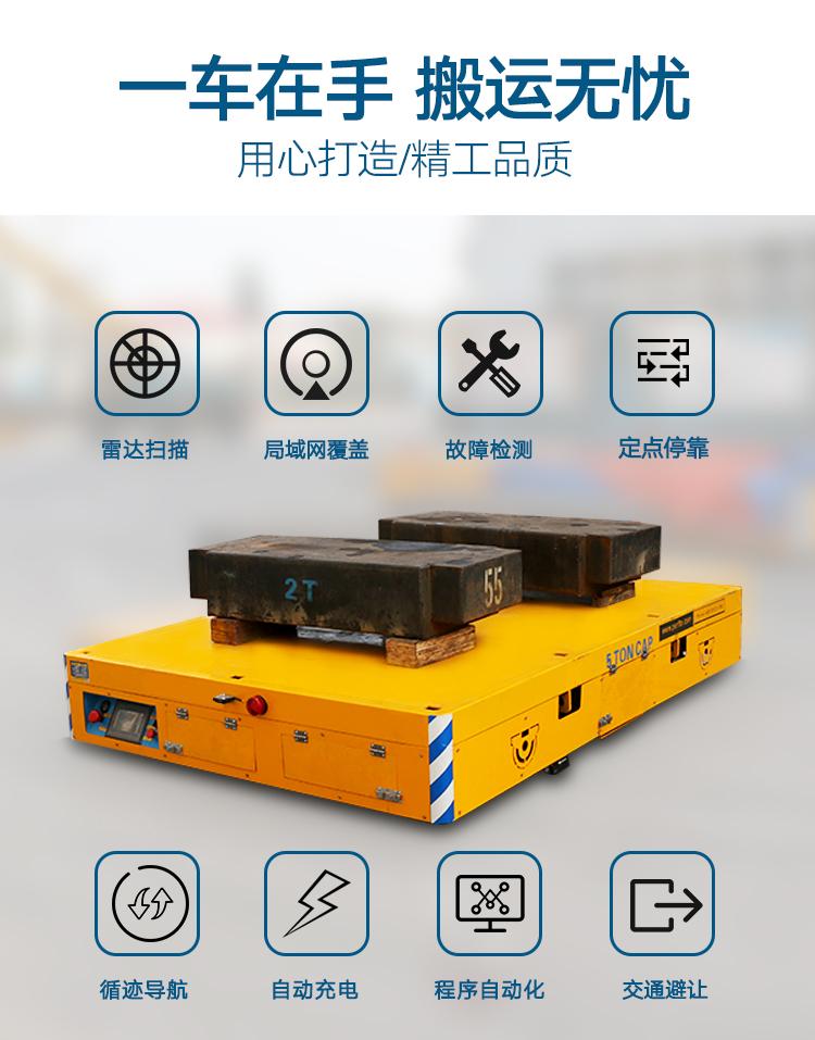 蓄电池移动升降车