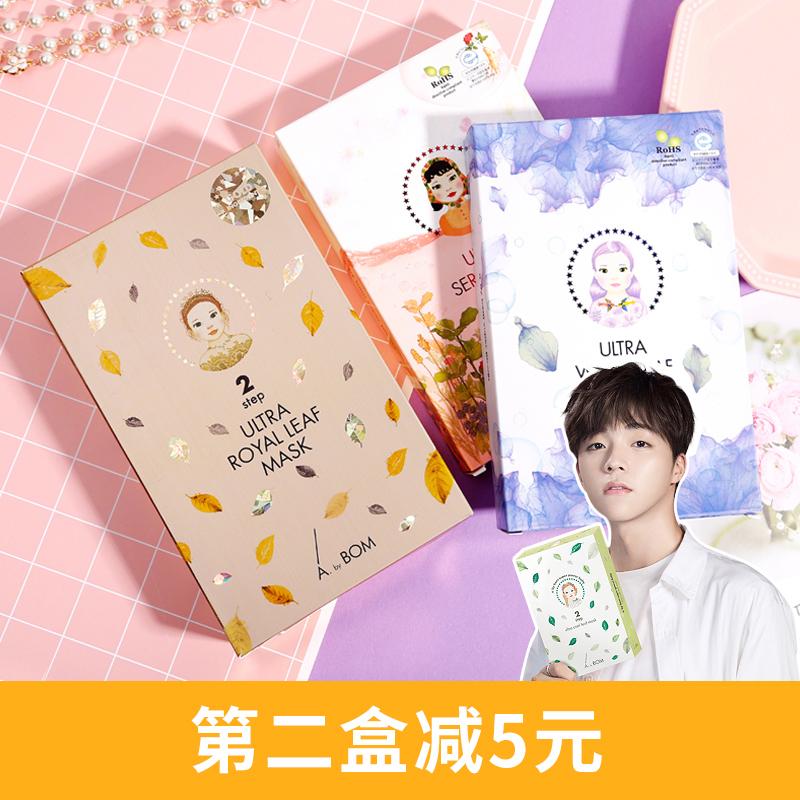 Hàn Quốc A. by Bom Super Baby Ginseng Essence Gold Leaf Fairy Leaf Plant Mask - Mặt nạ