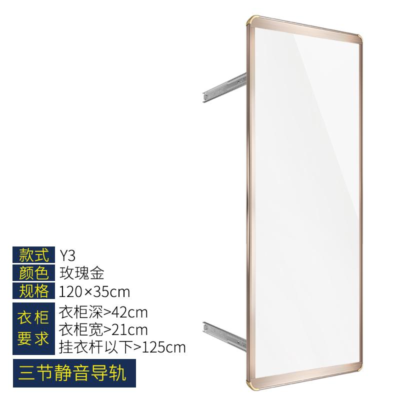 Y3 версия Розовое золото 120 * 35см немой рельс 丨 тянуть дверь для