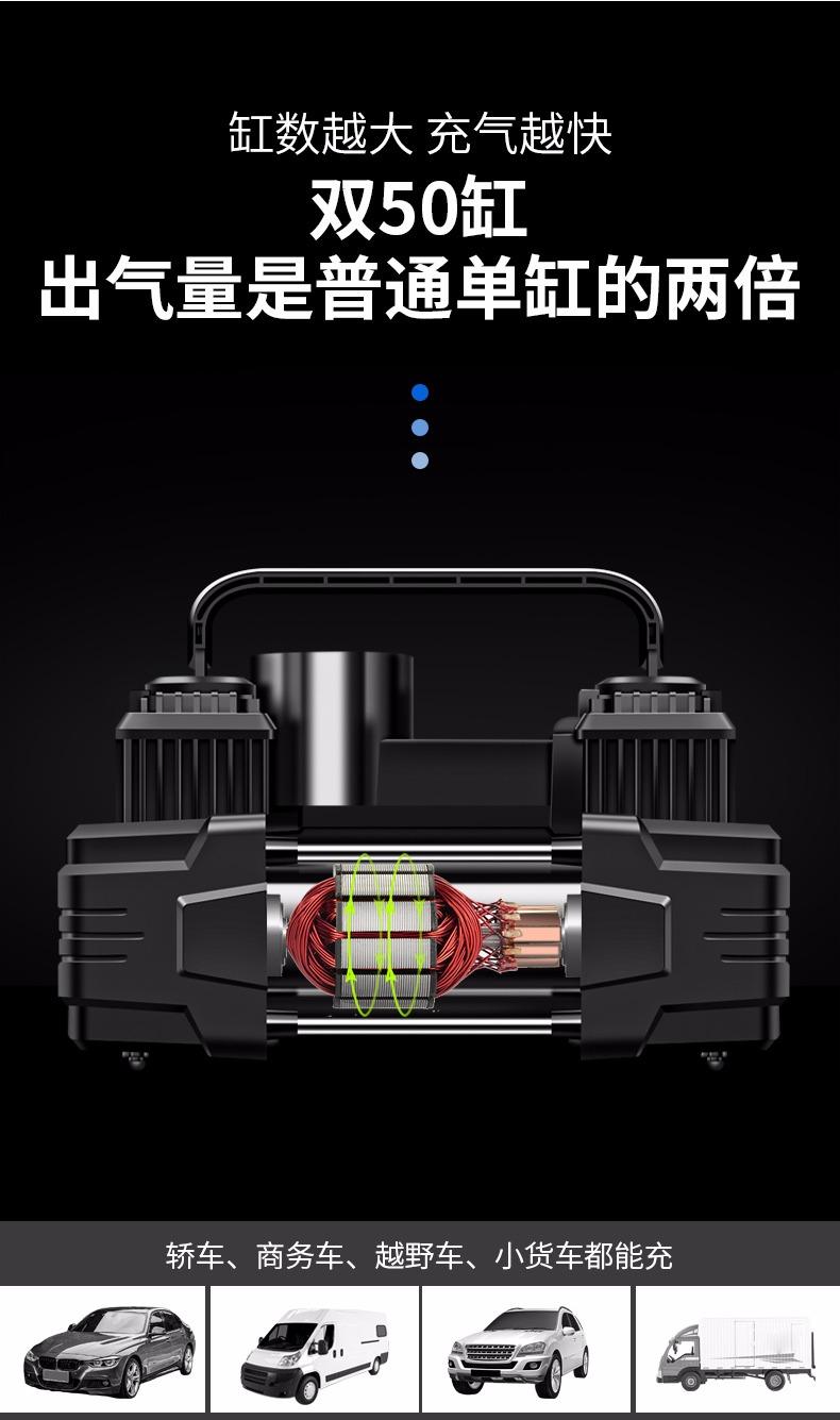 车载充气泵汽车小轿车多功能双缸高压可携式大功率轮胎车用详细照片