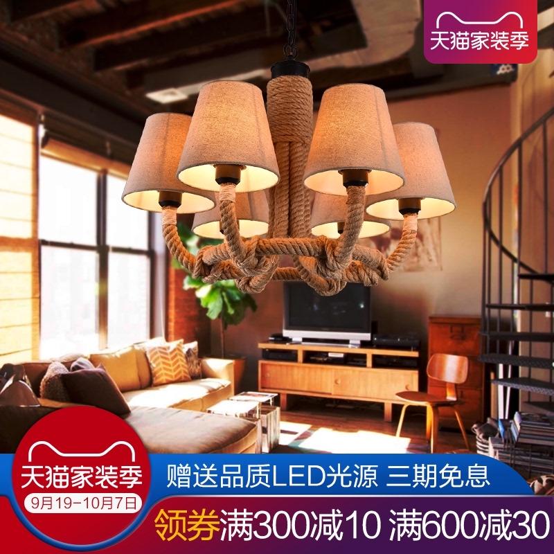 Loft American Industrial Style Twine Chandelier Retro Nostalgic Industrial Style Living Room Restaurant Bar Net Coffee Shop Lamps