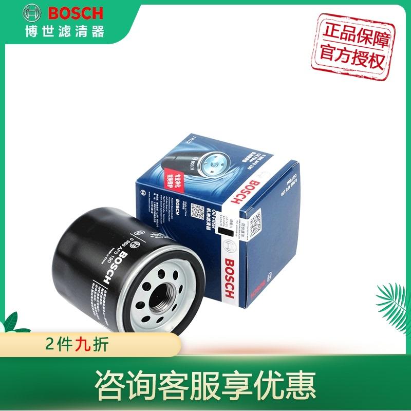 荣威RX5350360550机滤MG3v名爵MG5锐腾GS名爵MG6滤芯机油格清器