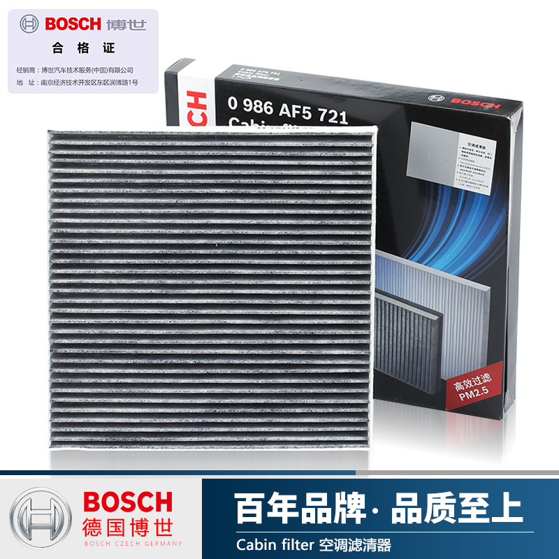 Dongfeng Fengshen S30 air conditioning filter clear H30 CROSS auto