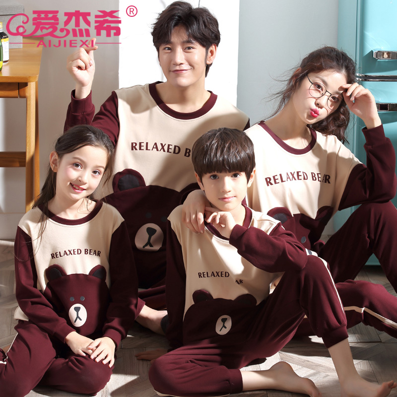 a4ce3a5c5ebf1 Parent-child pajamas a family of three mother and child spring and autumn  cotton mother and daughter set autumn models 2019 New Family Family four