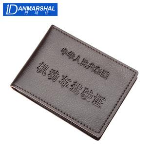 多功能证件卡包机动车驾驶证皮套