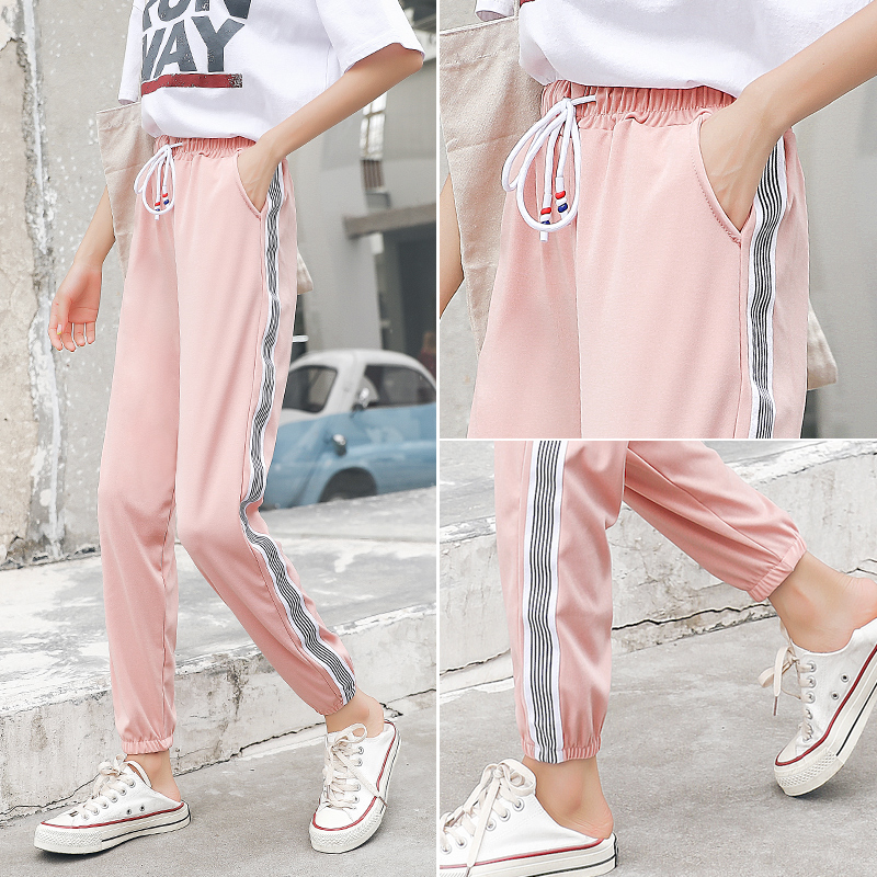 Pink [rough Edge] Regular Pants