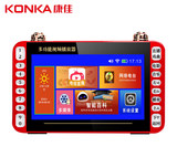 Konka singing machine 22 inch old man HD watch player big screen square dance video player home multi-function dance wifi small TV portable card old radio