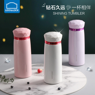 LOCK&LOCK girl heart ins mini vacuum cup
