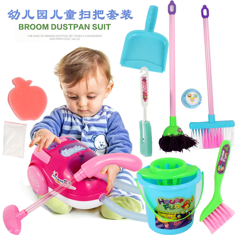 cleaning toddler House set