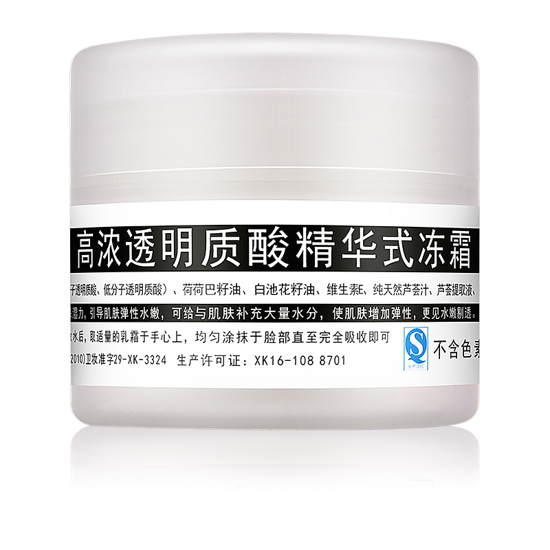 High Concentrated Hyaluronic Acid Essence Cream Moisturizing Hydrating  Sensitive Muscles Not greasy