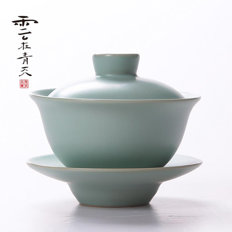 龙泉功夫茶杯主人杯三才茶具单杯汝瓷盖碗青瓷汝窑大号杯子小陶瓷