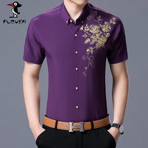 啄木鸟 男士夏季短袖袖衬衫 纯棉免烫衬衣
