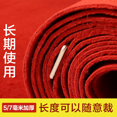 Thickened red carpet opens the door of the store with full paved stage, long-term use of stairs non-slip welcome guest room corridor carpet