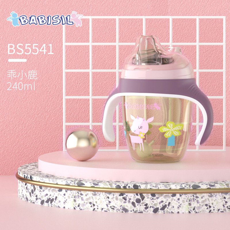 [leak-proof And Moth-proof] Pink Purple Duckbill Cup 240ml