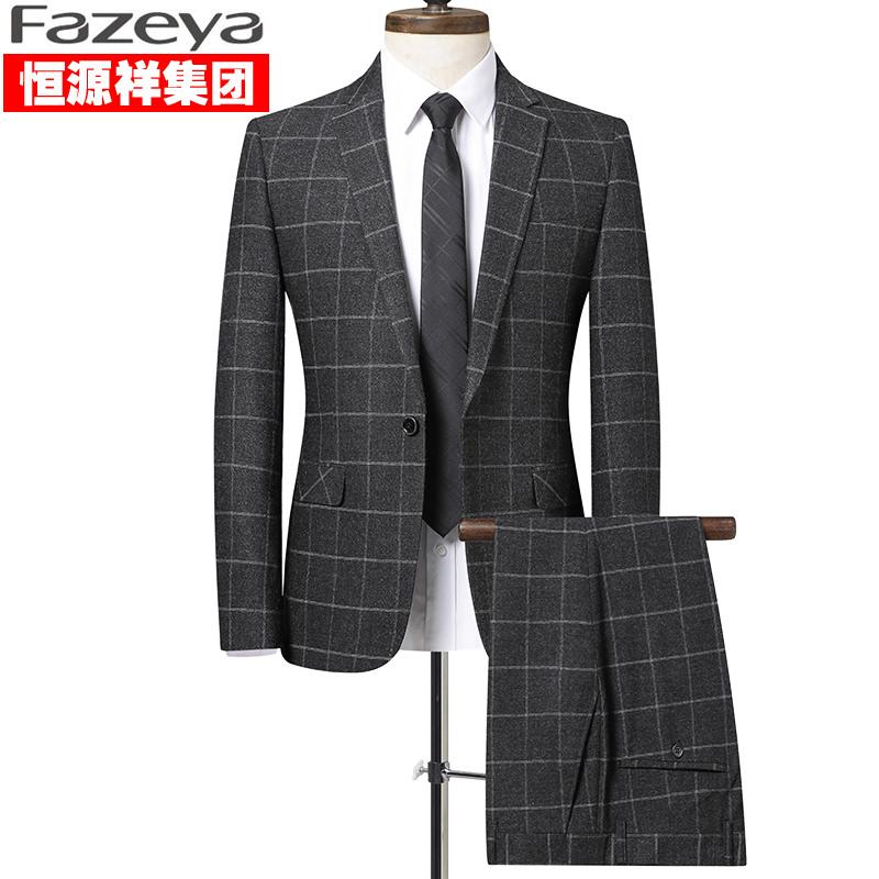 恒源祥彩羊西服套装男士修身韩版潮礼服休闲正装格子西装男一粒扣