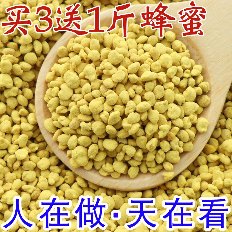 Свежий цинхай масло блюдо пыльца природный сельское хозяйство с дома свойство не нарушена стена чистый пчела пыльца еда использование деятельность подлинный пыльца