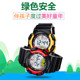 Mingrui children's watch boy waterproof luminous junior high school pupils watch girl watch boy sports electronic watch