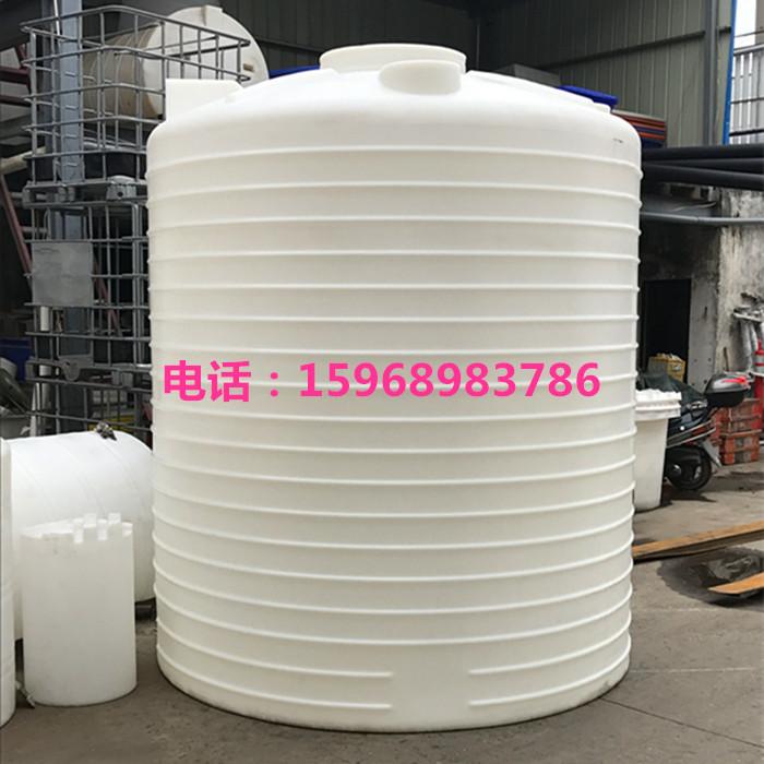 [Bình nhựa PE] Bình chứa hóa chất dày 10 khối Bình chứa axit clohydric 10 khối - Thiết bị nước / Bình chứa nước