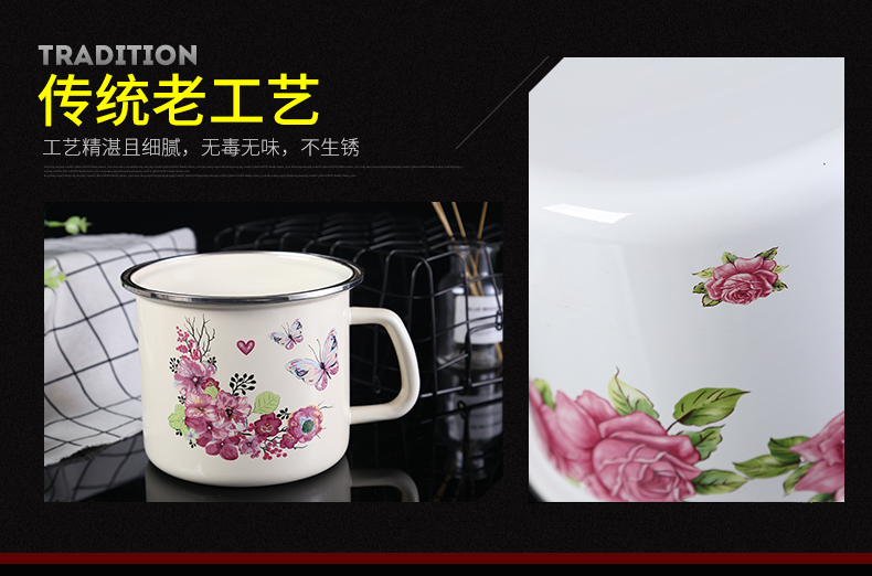 Large capacity with freight insurance 】 【 enamel koubei enamel cup with cover mark cup can heat the milk cup tea cups