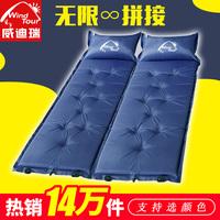 Автоматическая Надувная подушка на открытом воздухе палатка спальный коврик обеденный перерыв матрас один люди утепленный Подушка переносная двойная коврик
