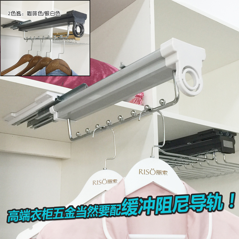 Wardrobe Clothes Hanging Rod Push Pull Hanger Top Loading Telescopic Cabinet