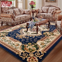European living room carpet mechanism encryption thickening preparation can be washed
