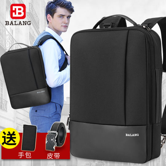 Barang business backpack men's backpack multi-function simple casual shoulder bag 15.6-inch computer briefcase