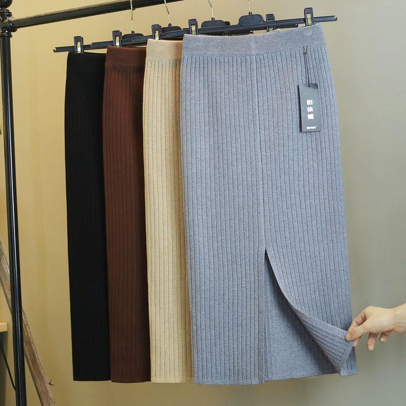 针织秋冬裙毛线女中长款包臀开叉一步裙高腰裙子宽松加厚直筒半身