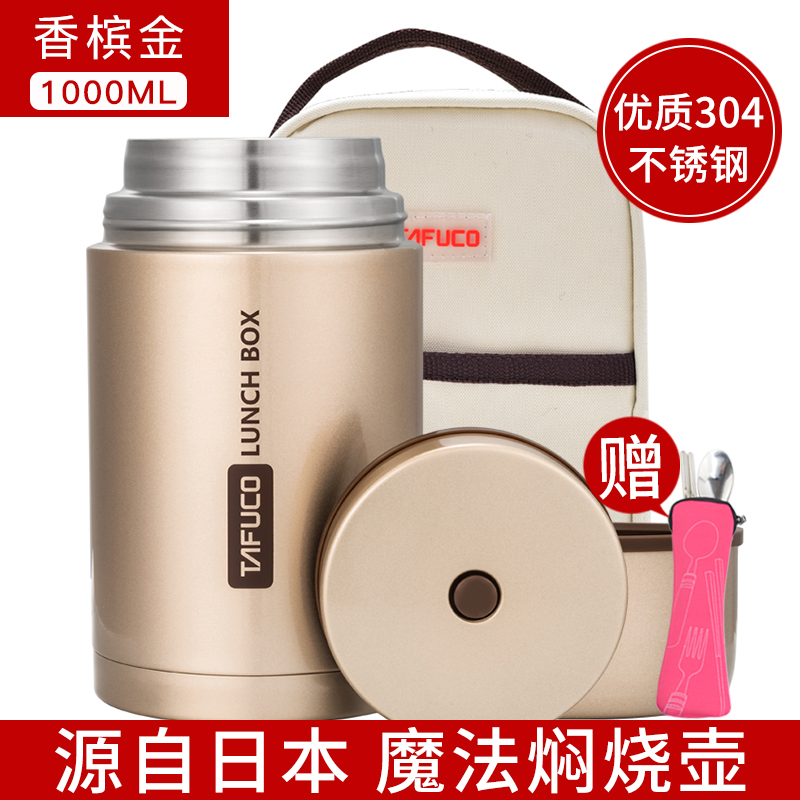 High quality stainless steel T2021 champagne gold 1000ML+ bag + tableware
