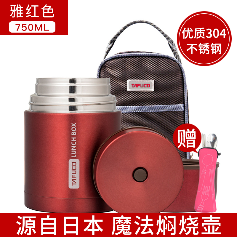High quality stainless steel T2010 red 750ML+ bag + tableware