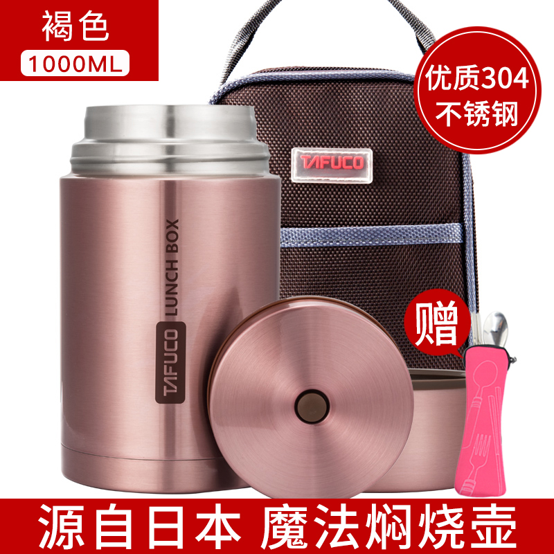 High quality stainless steel T2005 brown 1000ML+ bag + tableware