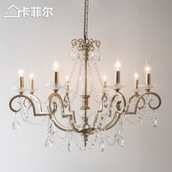 American chandelier living room restaurant lamp bedroom creative cafe branch retro silver candle method crystal lamp
