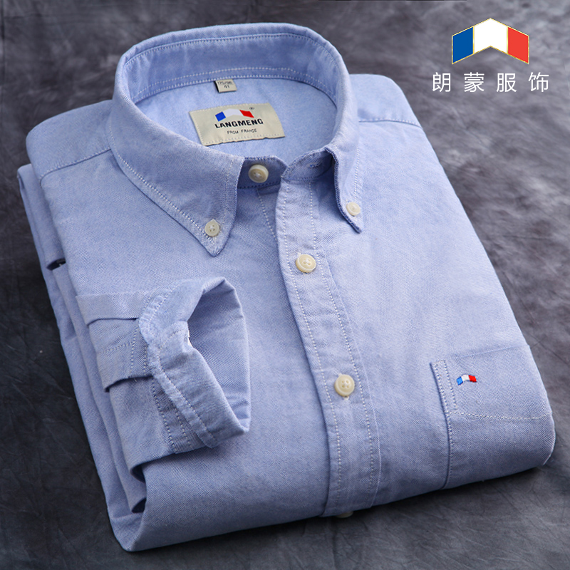 Long Meng spring new cotton Oxford men's long-sleeved shirt men's Korean slim white shirt casual shirt