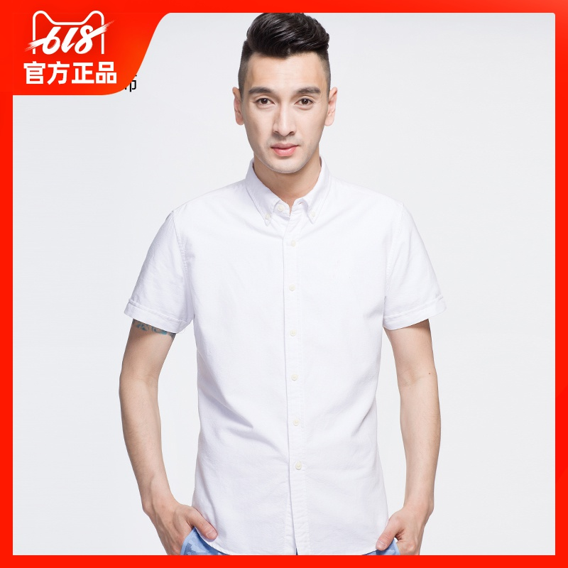 Long Meng summer New Oxford men's short-sleeved shirt business casual professional solid color short-sleeved white shirt