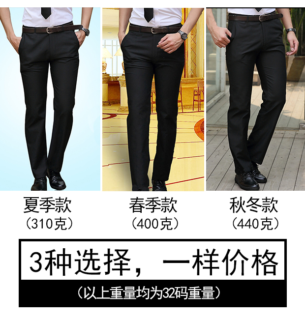 Quần nam nam mùa xuân và mùa thu mùa hè phần mỏng Hàn Quốc phiên bản của tự trồng thanh niên quần kinh doanh ăn mặc giản dị phù hợp với thẳng quần