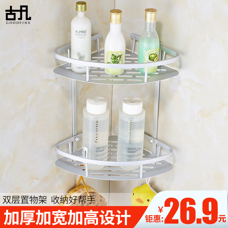 Bathroom rack 3 three-story space aluminum bathroom 2 double-wall hanging hardware pendant bathroom bathroom tripod