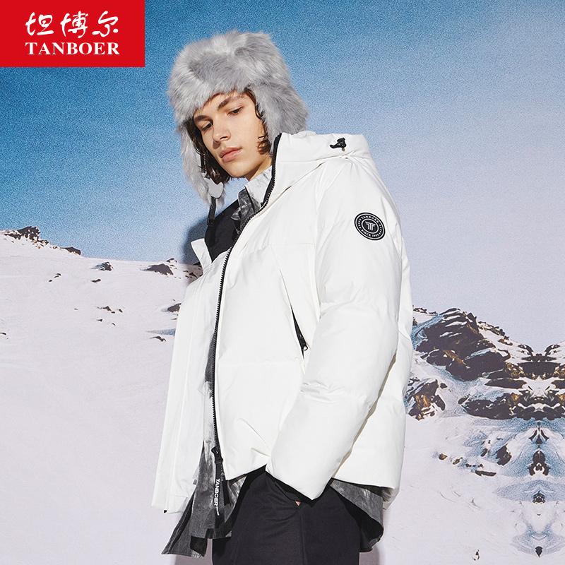 Ровный и широкий богатые ваш новые товары краткое модель закрытый куртка мужчина модный и стильный теплый осень и зима случайный пальто волна TA202365