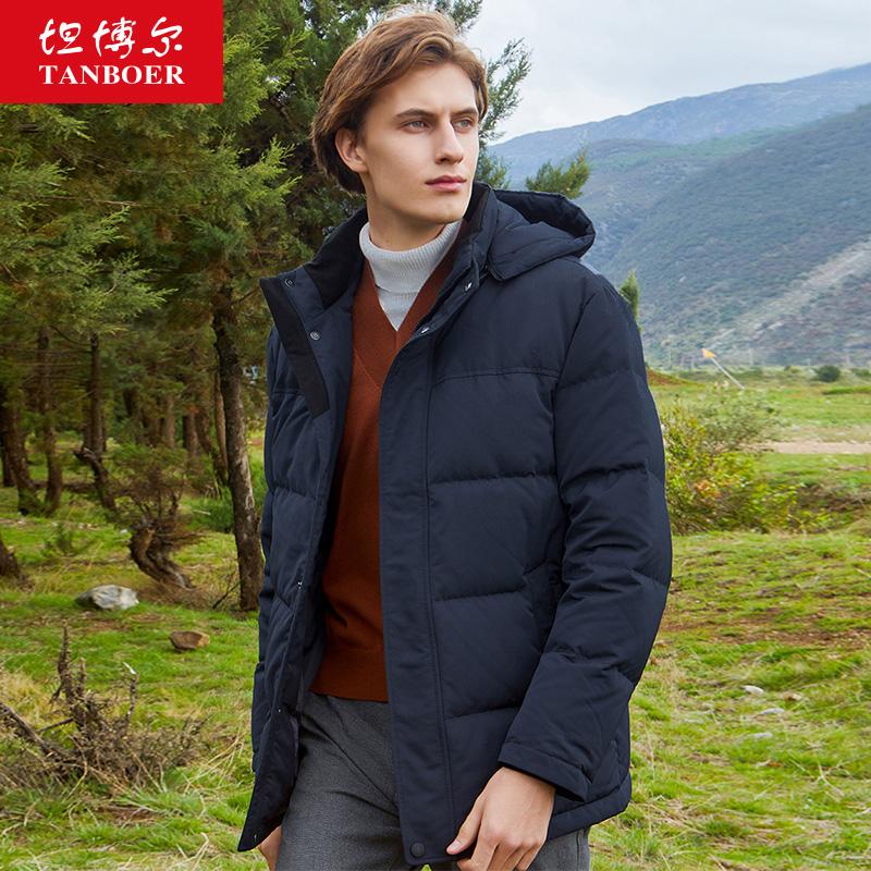Ровный и широкий богатые ваш 2020 новый зима в пожилых куртка для мужчин размер утолщённый папа модельа вниз теплый пальто волна