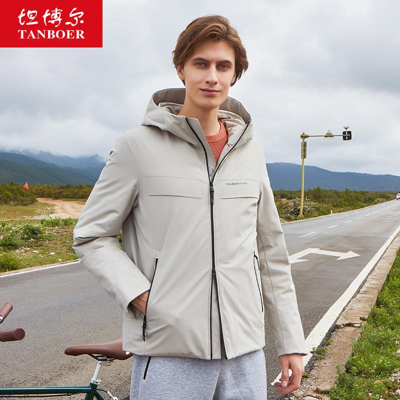 Ровный и широкий богатые ваш новые товары куртка мужской закрытый краткое модель теплый мода осень и зима случайный тенденция пальто TA202537