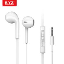 BYZse387扁线耳机入耳式(券通用)