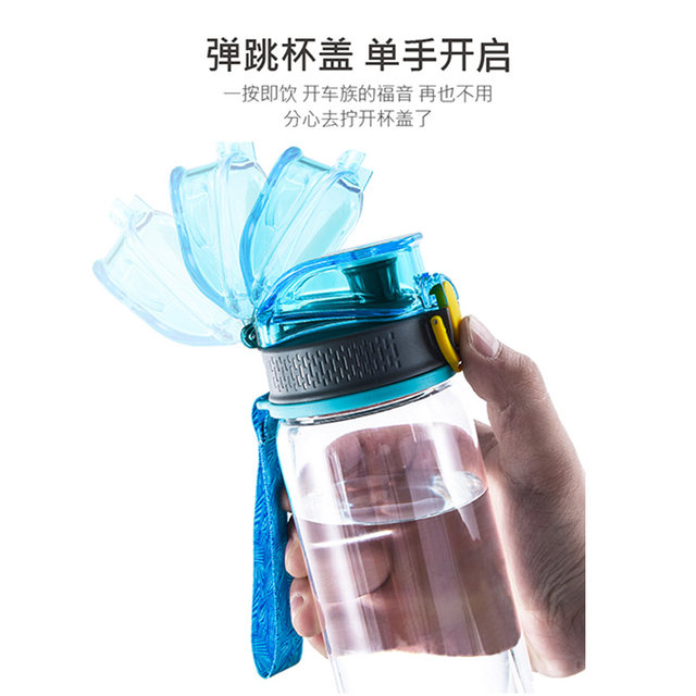 Hals sports water cup large capacity portable tritan male and female high-temperature plastic water bottle outdoor fitness