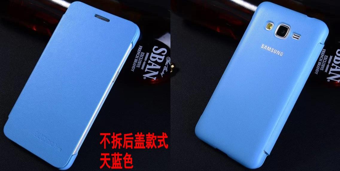 三星G3812手机套 G3819D手机壳 G3812手机皮套 G3818手机保护套