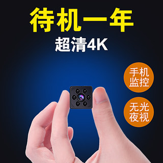 Micro camera wifi wireless remote monitoring, home control micro-mini cameras for HD Video recorder