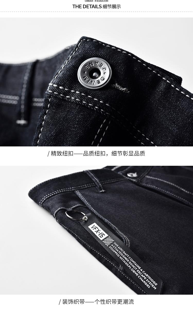 Yiyang quần nam mùa hè 2018 new dark jeans nam tự trồng của nam giới xu hướng màu rắn feet quần 0767